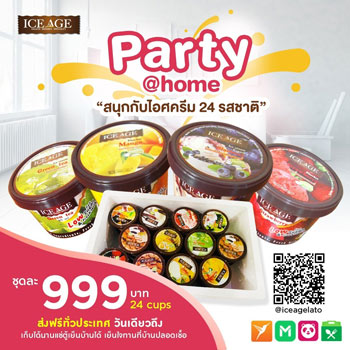 24 ice cream cups at 999 THB